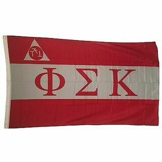 Phi Sigma Kappa 3' x 5' Flag