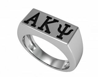 Alpha Kappa Psi Sterling Ring