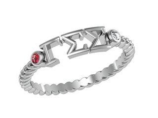Gamma Sigma Sigma Jewel Letter Ring