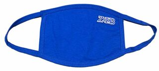 Zeta Phi Beta  Applique Face Masks