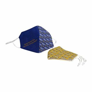 Sigma Gamma Rho Hemp Face Mask (Set of 2)