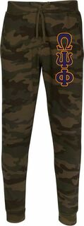 Omega Psi Phi 2 Day Ship Camo Twill Jogger Pants