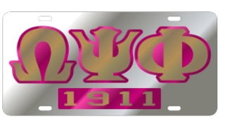 Omega Psi Phi License Plate - Silver, Founded