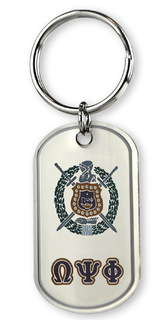 Omega Psi Phi Reversible Key Chains