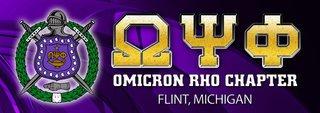 Omega Psi Phi Vinyl Banner