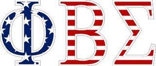 "Phi Beta Sigma American Flag Greek Letter Sticker - 2.5"" Tall"