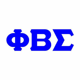 Phi Beta Sigma Big Greek Letter Window Sticker Decal
