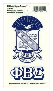 Phi Beta Sigma Crest - Shield Decal