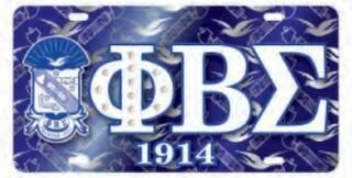 Phi Beta Sigma D9 Crest License Plates