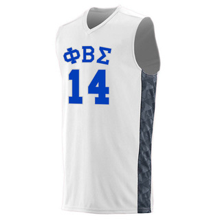 Phi Beta Sigma Fast Break Game Basketball Jersey