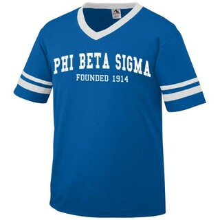 Phi Beta Sigma Founders Jersey