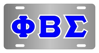 Phi Beta Sigma Lettered License Cover