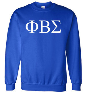 Phi Beta Sigma Lettered World Famous $19.95 Greek Crewneck