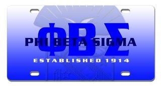 Phi Beta Sigma License Cover