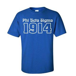 Phi Beta Sigma Logo Short Sleeve Tee