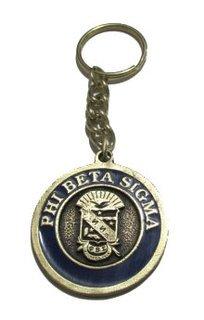 Phi Beta Sigma Metal Fraternity Key Chain