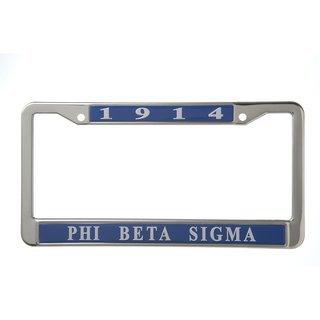 Phi Beta Sigma Metal License Plate Frame