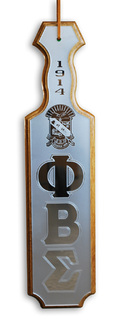 Phi Beta Sigma Paddles Mirrored