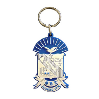 Phi Beta Sigma Rubber Crest Key Chain