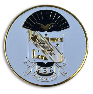 Phi Beta Sigma Round Car Badges