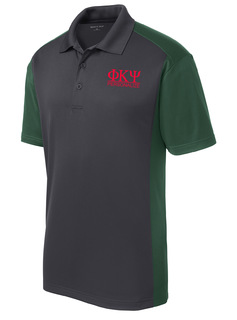 Phi Kappa Psi- $30 World Famous Greek Colorblock Wicking Polo