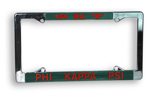 Phi Kappa Psi Chrome License Plate Frames