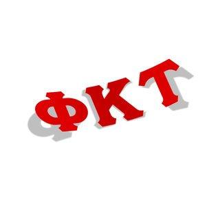 Phi Kappa Tau Big Greek Letter Window Sticker Decal