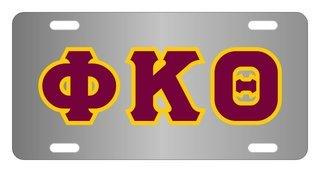 Phi Kappa Theta Lettered License Cover