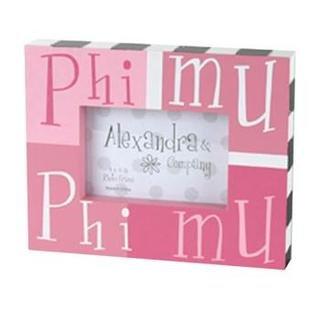 Phi Mu Block Picture Frames