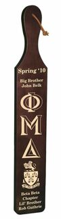 Phi Mu Delta Deluxe Paddle
