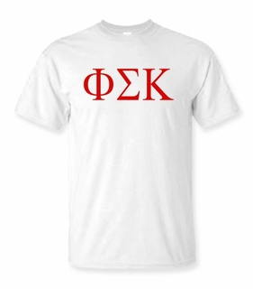 Phi Sigma Kappa Lettered Tee - $9.95! - MADE FAST!