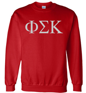 Phi Sigma Kappa Lettered World Famous $19.95 Greek Crewneck