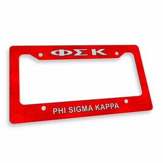 Phi Sigma Kappa Custom License Plate Frame