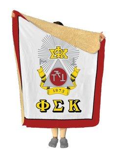 Phi Sigma Kappa Sherpa Lap Blanket
