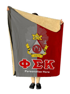 Phi Sigma Kappa Two Tone Sherpa Lap Blanket