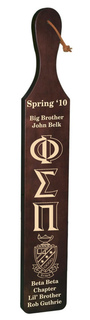 Phi Sigma Pi Deluxe Paddle