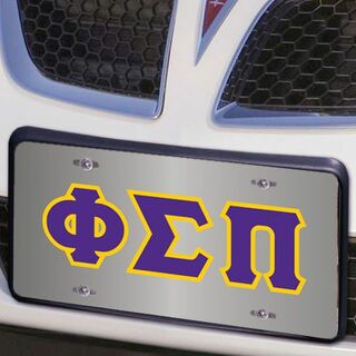 Phi Sigma Pi Lettered License Cover