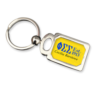 Phi Sigma Sigma Chrome Crest Key Chain