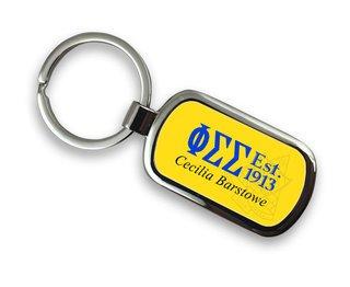 Phi Sigma Sigma Chrome Crest - Shield Key Chain