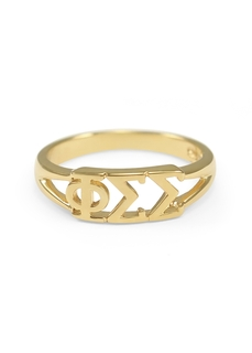 Phi Sigma Sigma Gold Plated Letter Ring