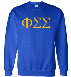 Phi Sigma Sigma Lettered World Famous $19.95 Greek Crewneck