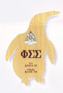 Phi Sigma Sigma Paddle / Plaque
