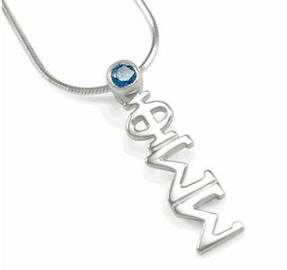 Phi Sigma Sigma Sterling Silver Lavaliere with blue crystal