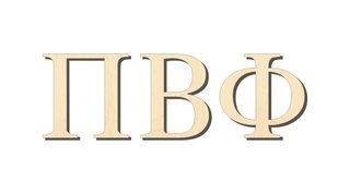 Pi Beta Phi Big Wooden Greek Letters