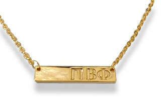 Pi Beta Phi Cross Bar Necklace