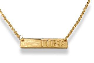 Pi Beta Phi Cross Bar Necklace