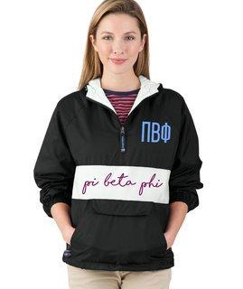 Pi Beta Phi Custom Stripe Script Pullover Anorak