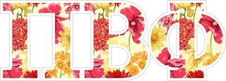"Pi Beta Phi Floral Greek Letter Sticker - 2.5"" Tall"