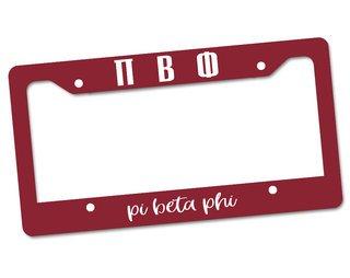 Pi Beta Phi Custom License Plate Frame