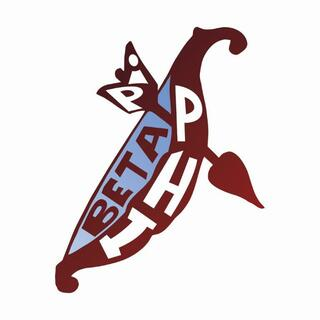 Pi Beta Phi Mascot Greek Letter Sticker